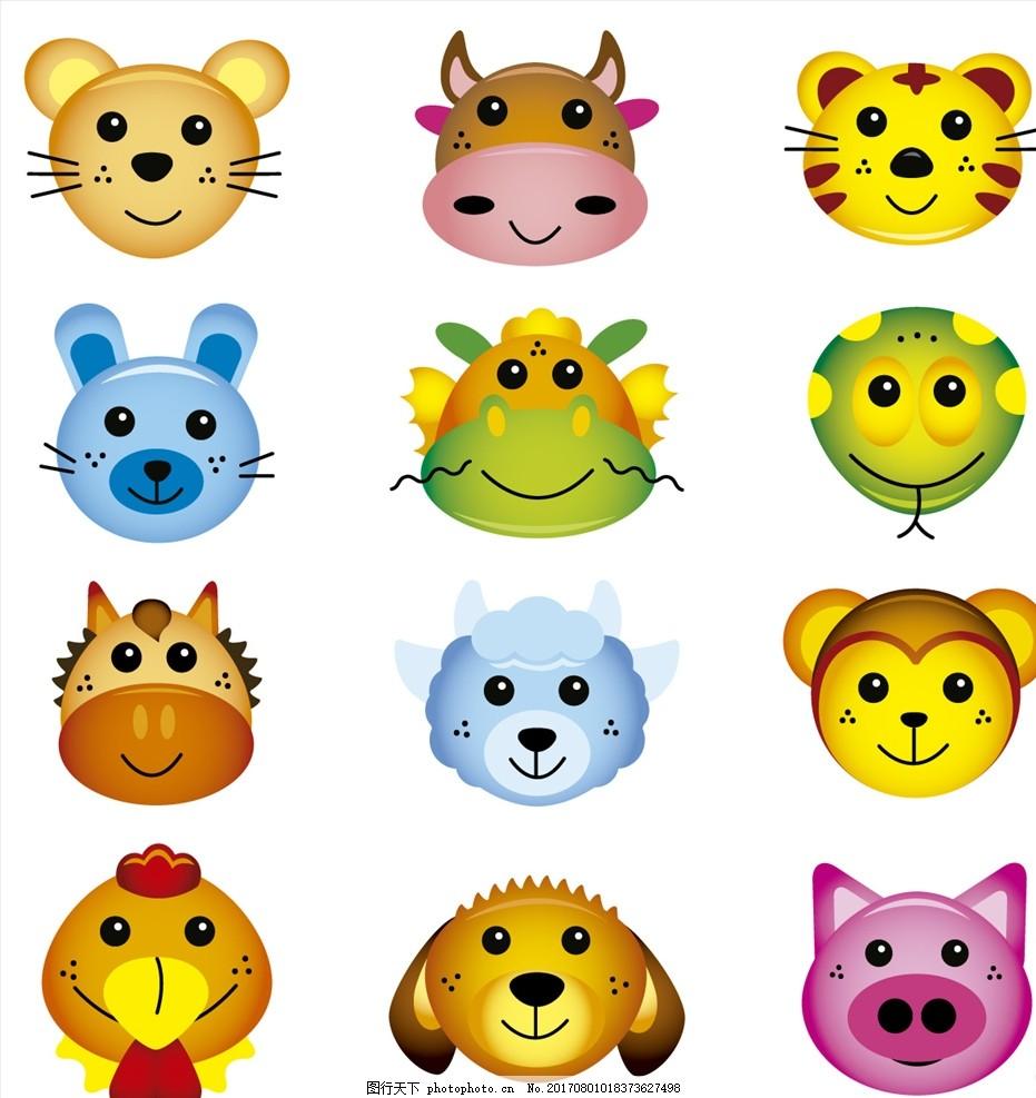 卡通动物 动漫卡通 可爱 贺卡 动物插 画 插画 儿童绘本 儿童画画
