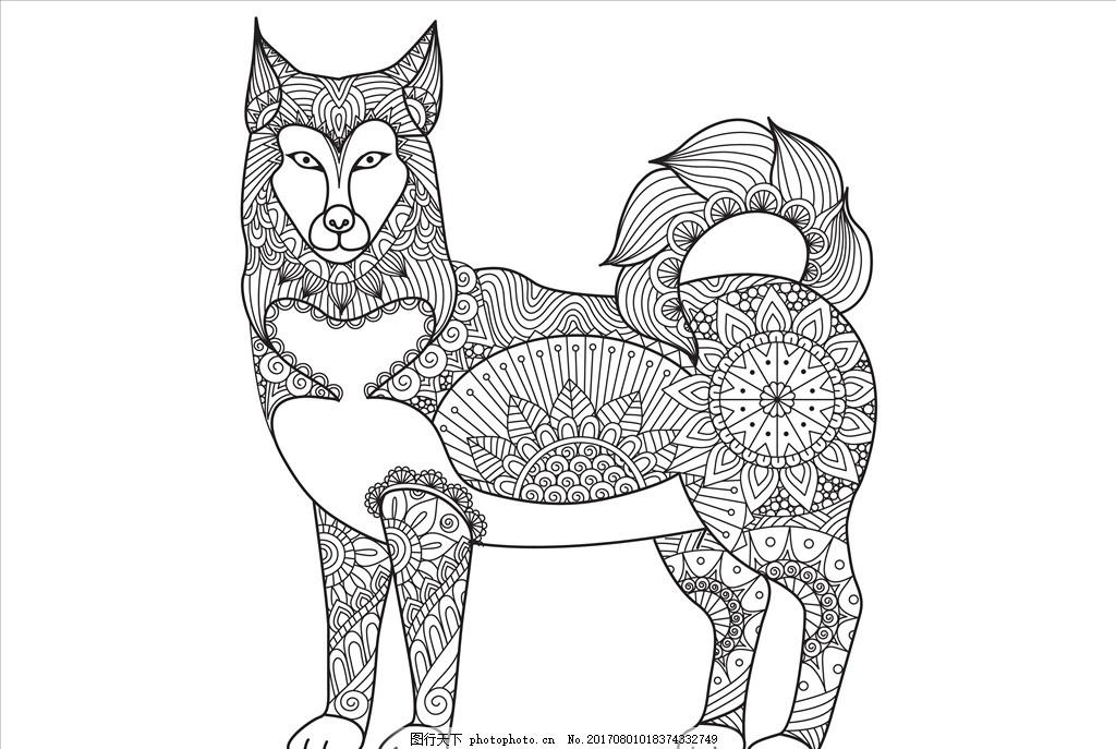 吉祥物狗 卡通狗素材 卡通狗 卡通动物 动漫卡通 可爱 贺卡 动物插 画