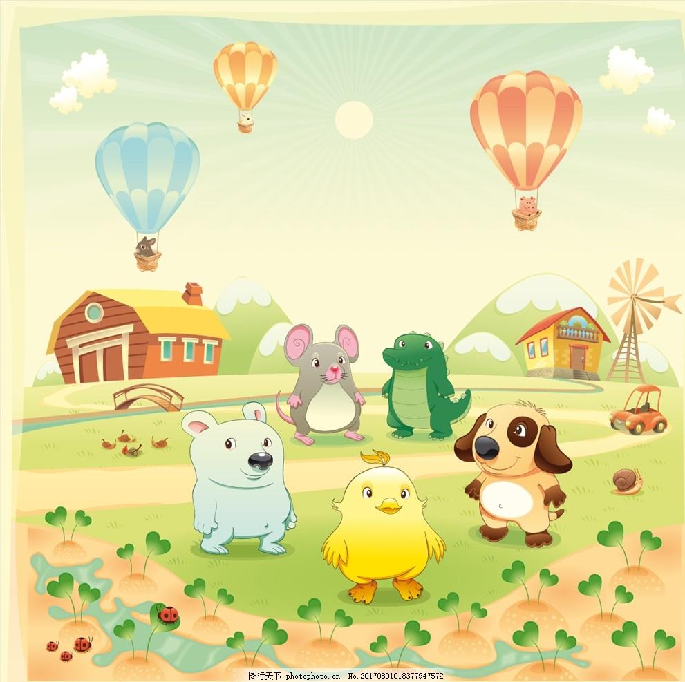 动漫卡通 可爱 贺卡 动物插 画 插画 儿童绘本 儿童画画 卡通动物漫画