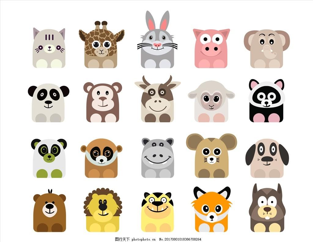 可爱卡通矢量狗 可爱卡通狗 卡通狗狗 矢量小狗 狗年 狗图标 狗狗图案