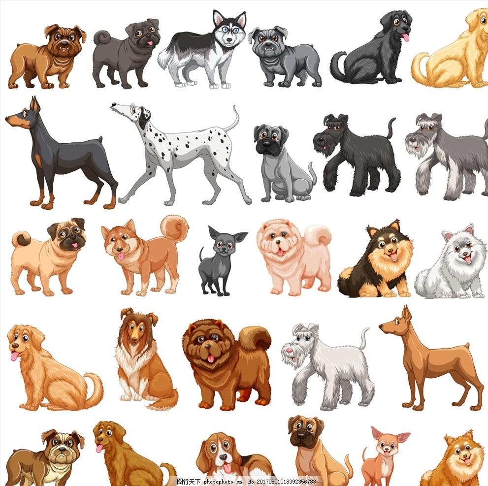 物 矢量图 卡通漫画 q版动物 贴纸 狗年吉祥 狗年如意 狗年素材 设计