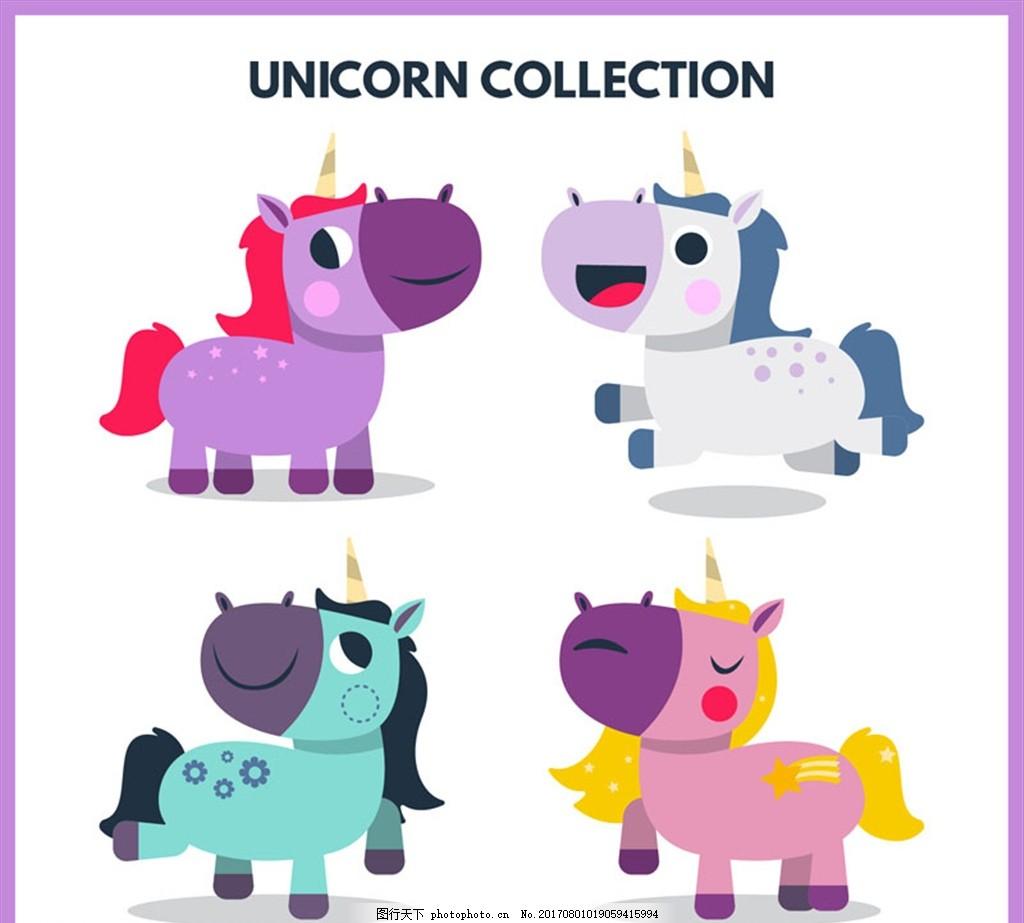 4款可爱卡通独角兽矢量素材 童话 星星 独角兽 卡通 表情 魔法 设计