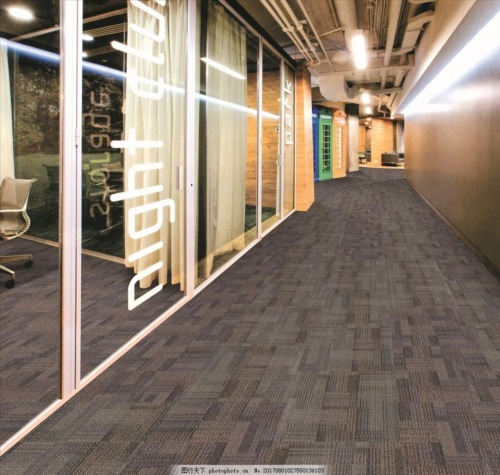 地毯铺装图 办公室地毯 方块地毯 地毯 办公室 地面材料 设计 商务