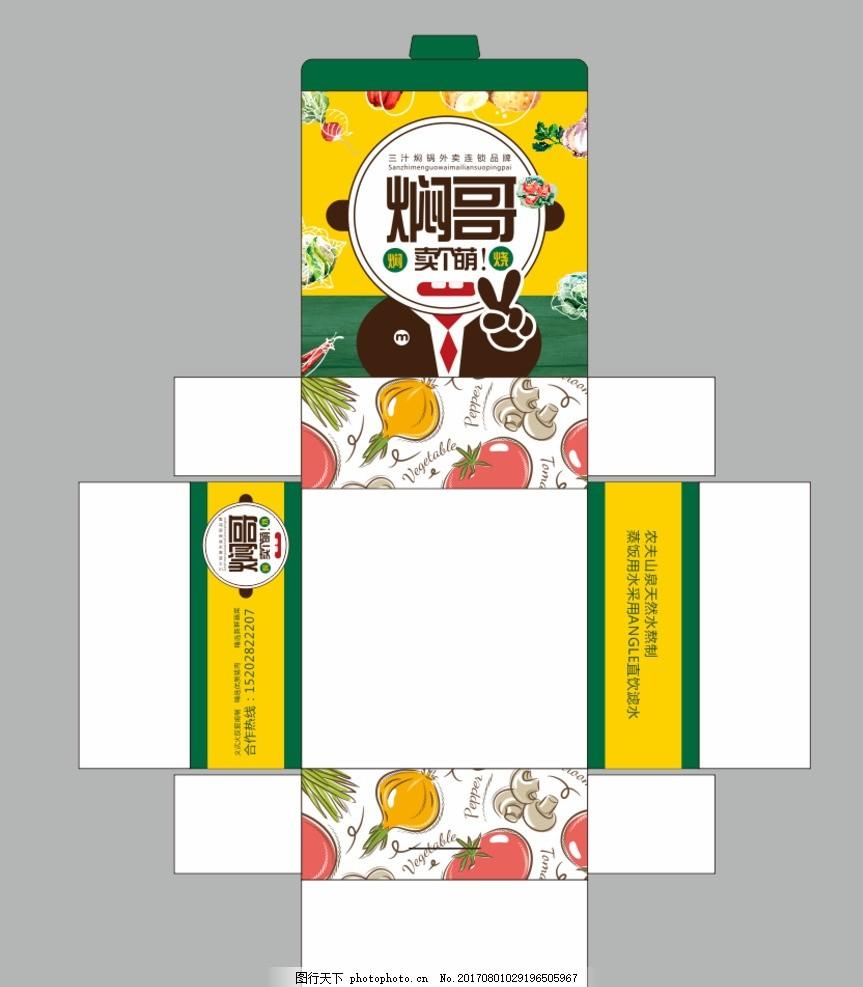 食品包装 食品包装盒 糖果包装 古典包装 礼盒 精品礼盒 土特产