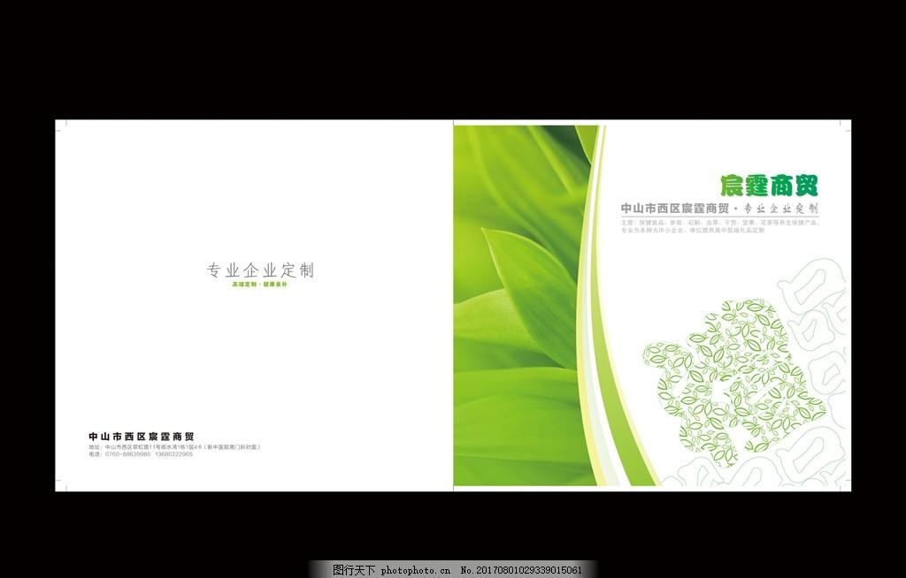 企业画册封面 集团画册封面 公司画册封面 机画册封面 画册封面纸