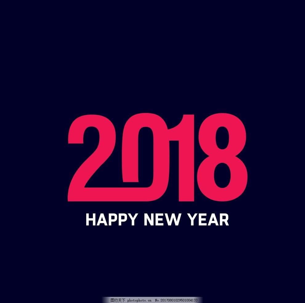 2018字体 设计字体 变形 字体 艺术字体 设计 文化艺术 其他 设计