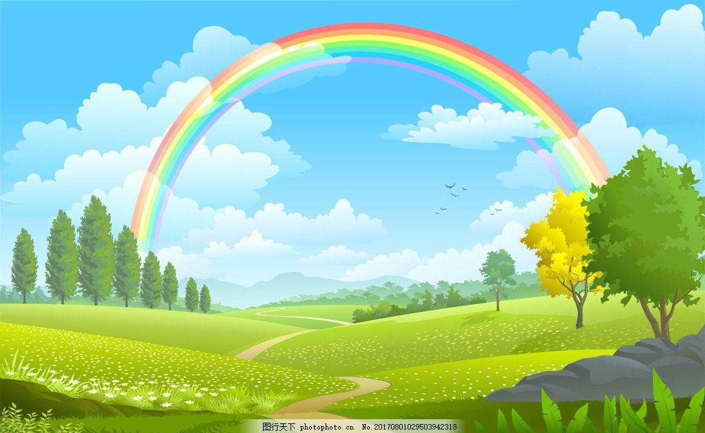 卡通风景 大自然 美景 蓝天 白云 树木 草地 春天 夏天 风景 卡通背景