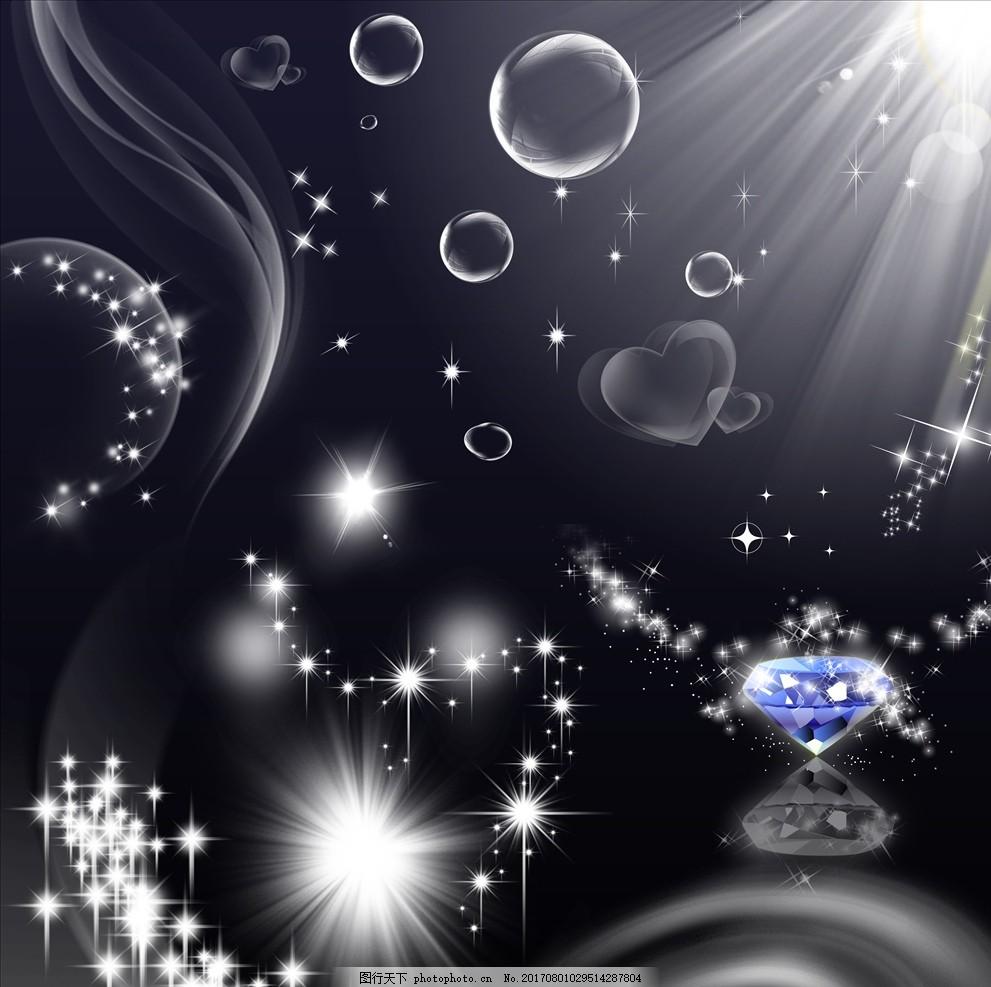 星光 閃光 氣泡 鉆石 水紋 陽光