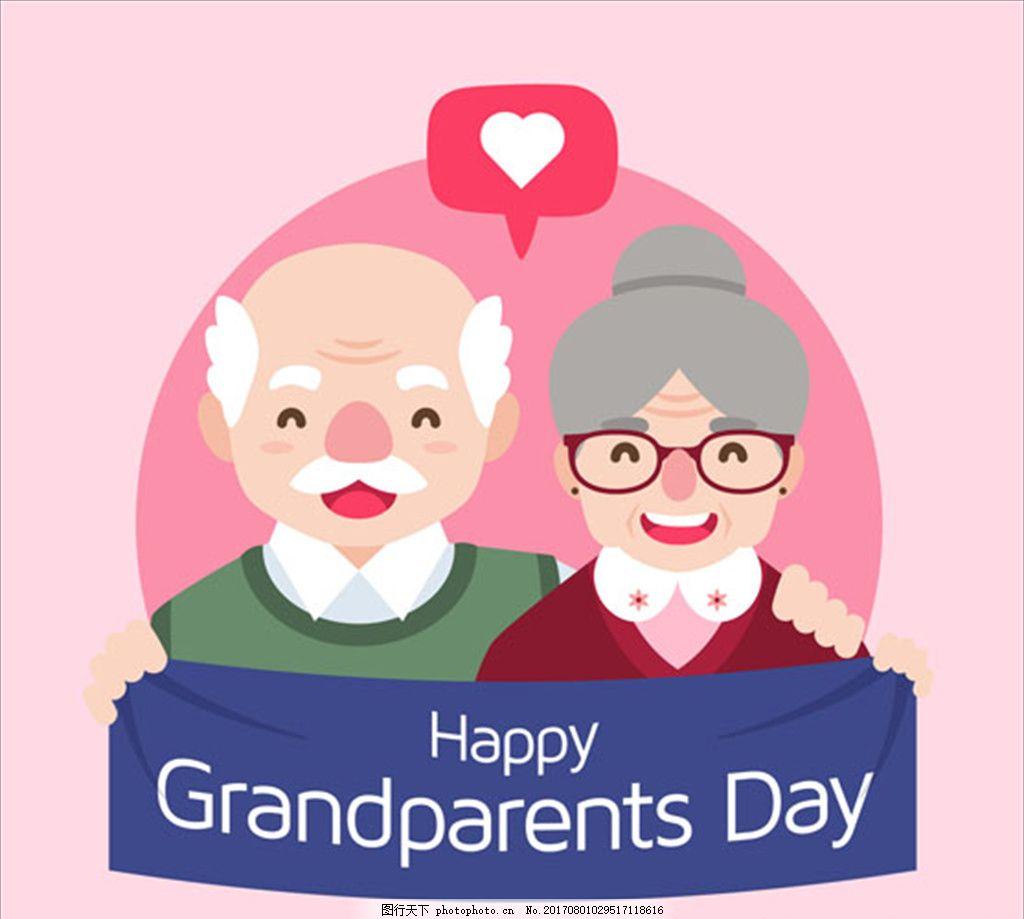 老人头像 白发 卡通头像 老人矢量图 老人 夫妇 贺卡 老爷爷 老奶奶