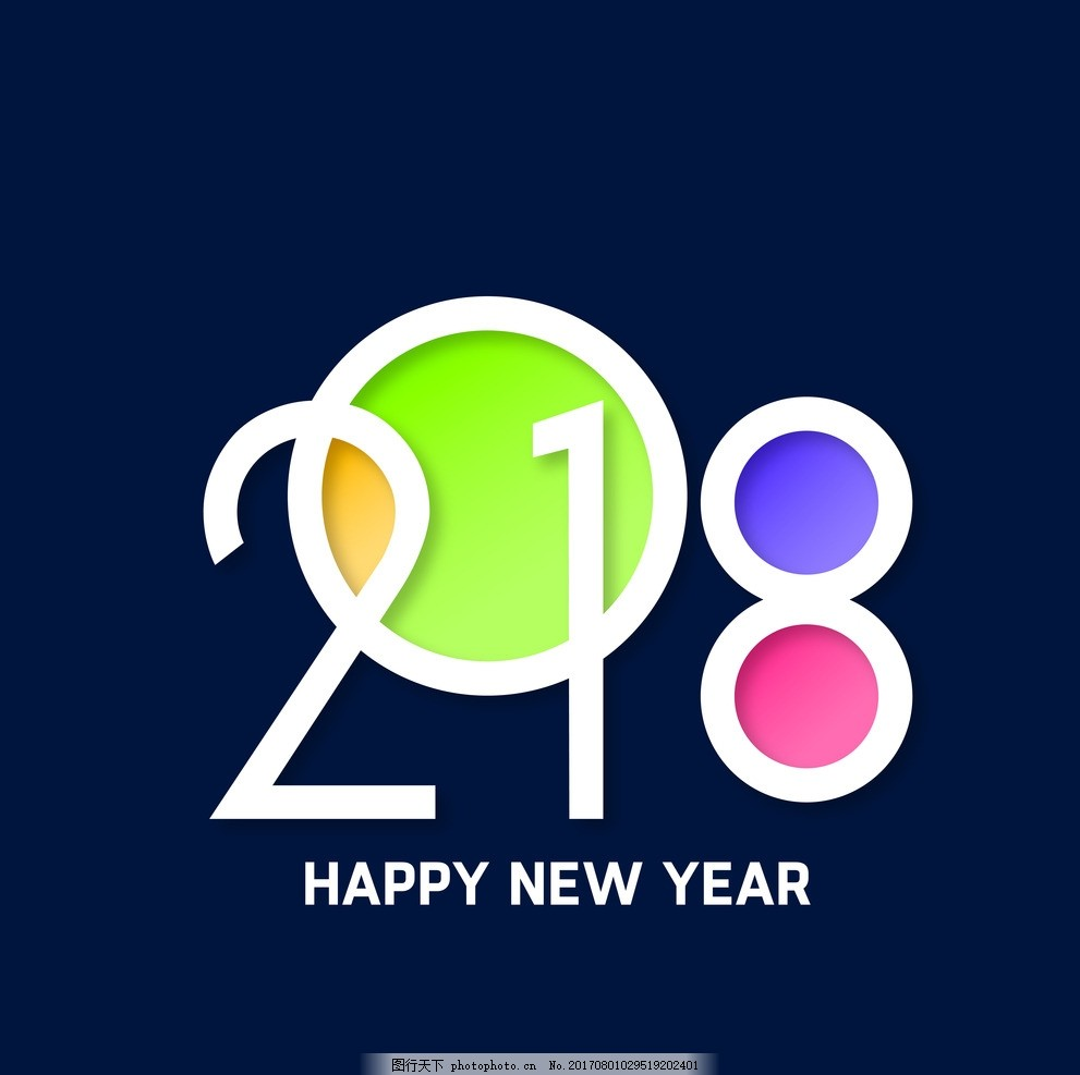 2018字体艺术设计