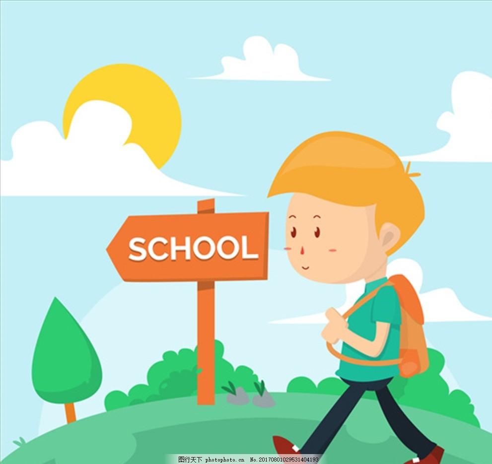 背着书包走路上学的男生