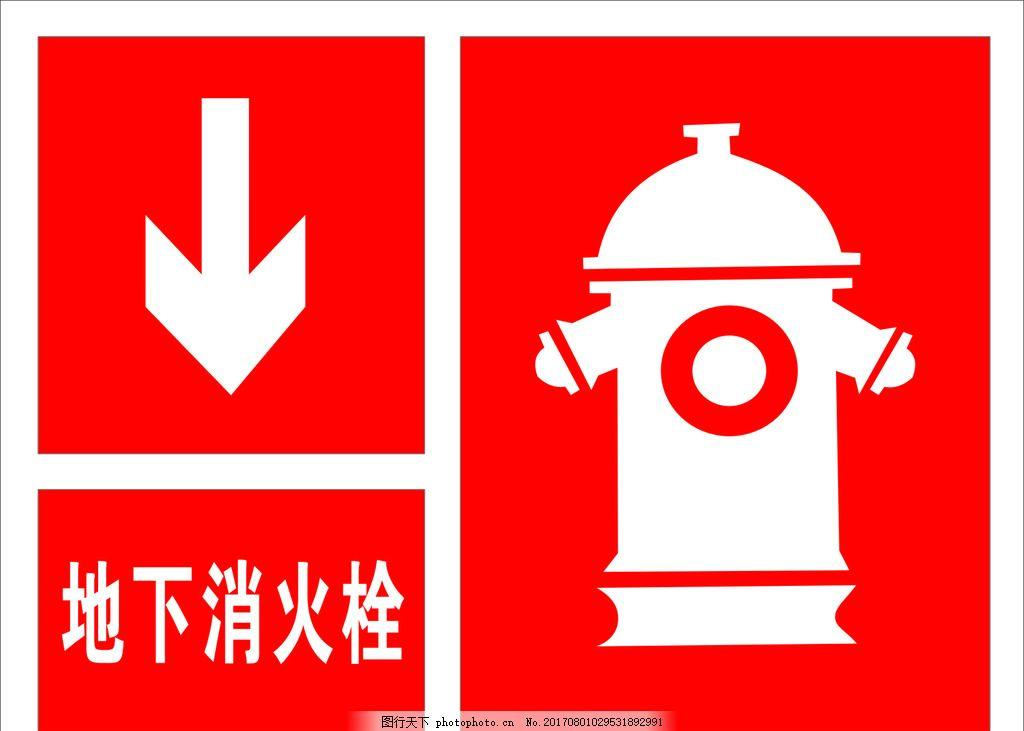 logo 标识 标志 设计 矢量 矢量图 素材 图标 1024_731
