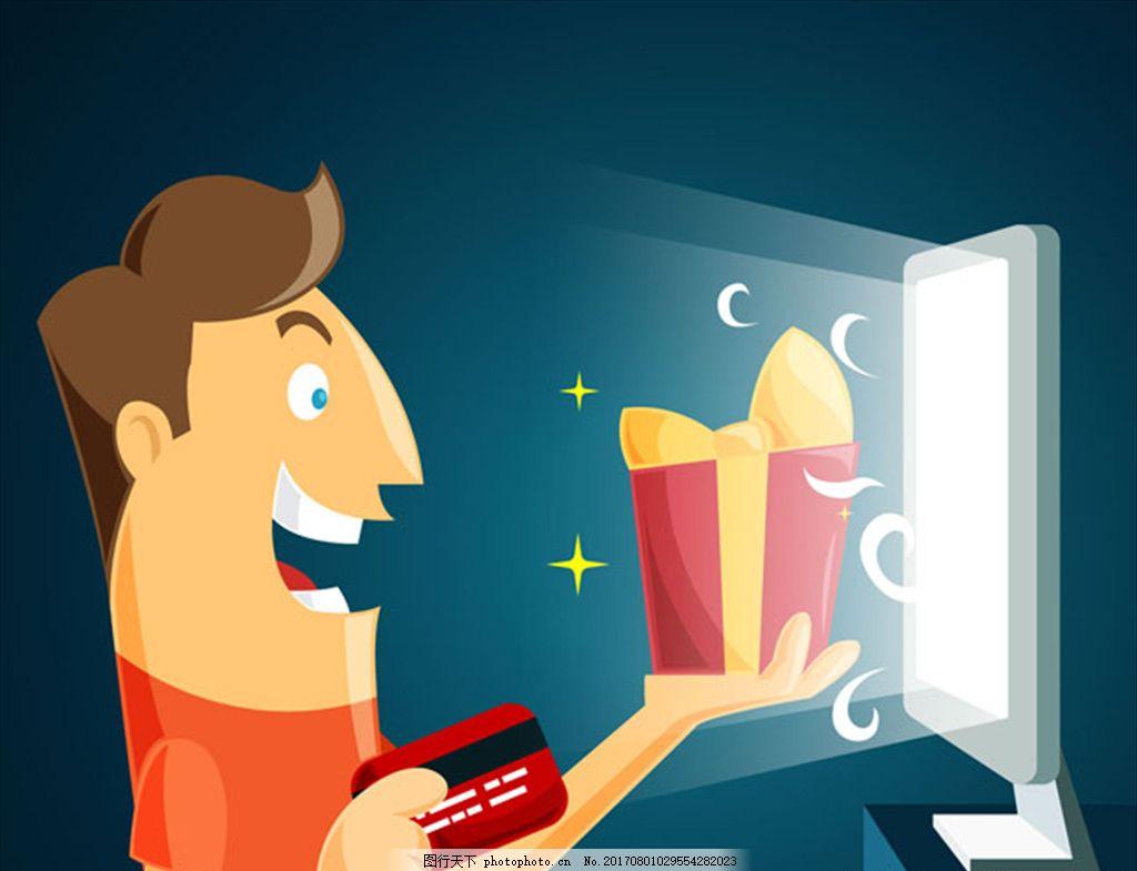 微笑的男人在网上买礼物插图图片