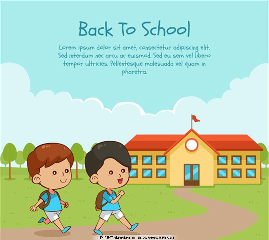 卡通去学校的路上插图图片