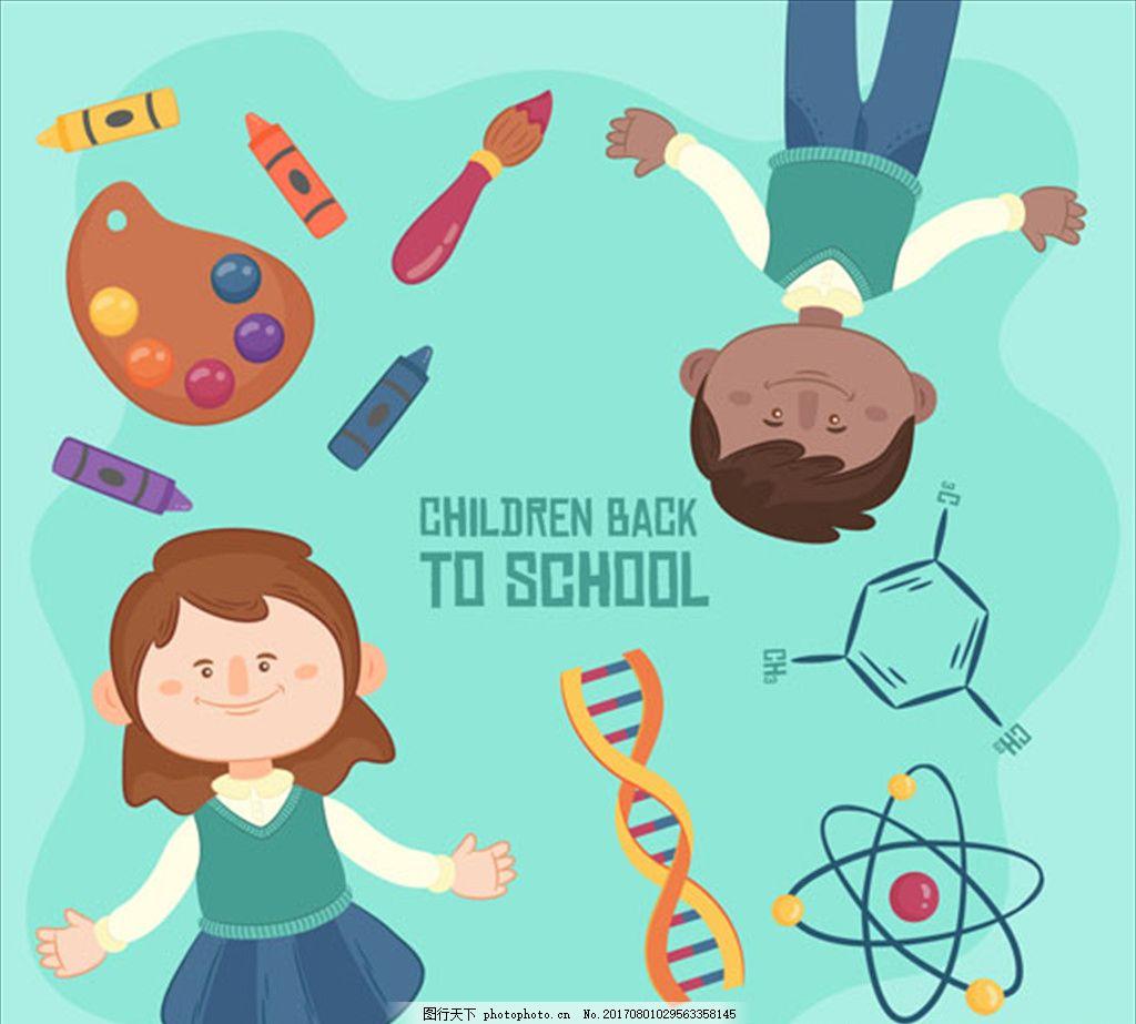 卡通学校招生海报插图 我去上学啦 高高兴兴 上学去 开学 开学典礼