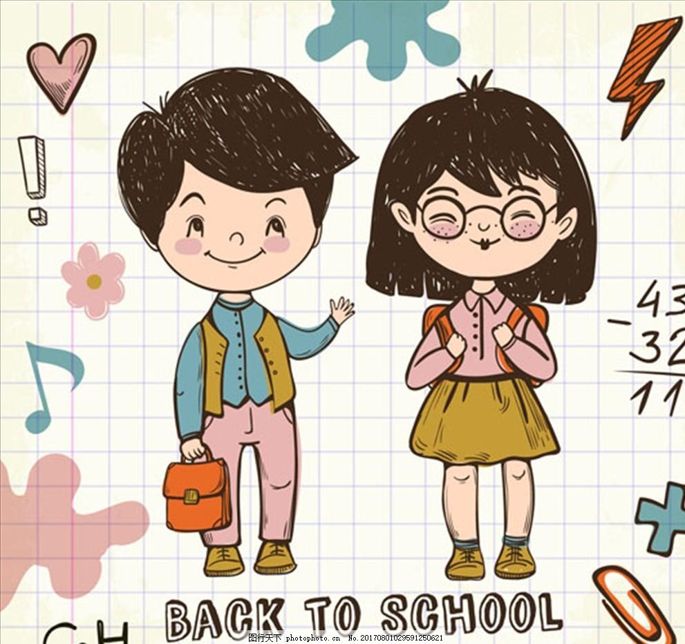手绘卡通上学的孩子