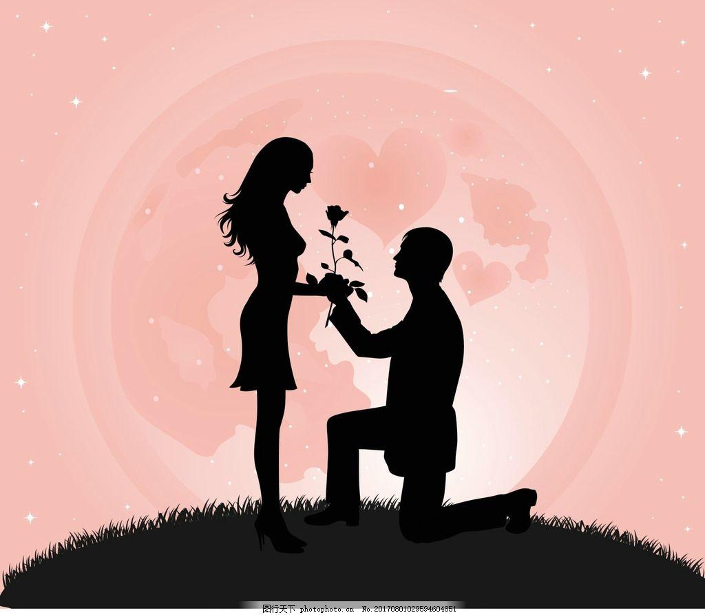 求婚人物 矢量素材 素材 情侣素材 黑白剪影 接吻 情侣接吻 情侣剪影