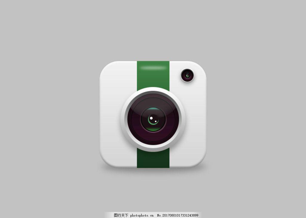 相机图标icon 相机 图标 icon 标志 电器 设计 移动界面设计 图标设计