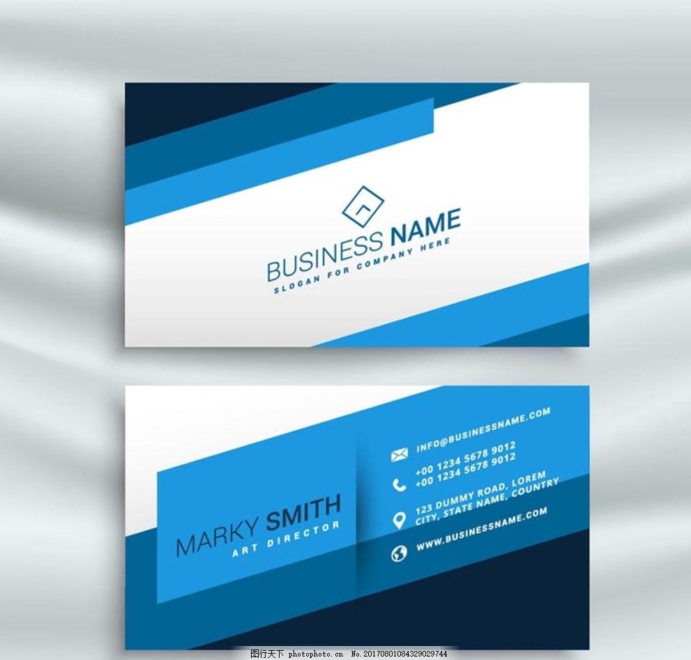 名片设计 商务名片 简约名片 蓝色名片 时尚名片 名片模板 广告设计