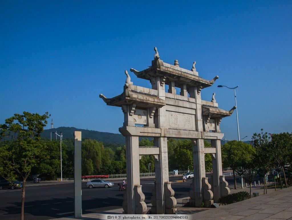 湖南大学 湖大 重点大学 千年学府 摄影 旅游风光摄影 国内旅游