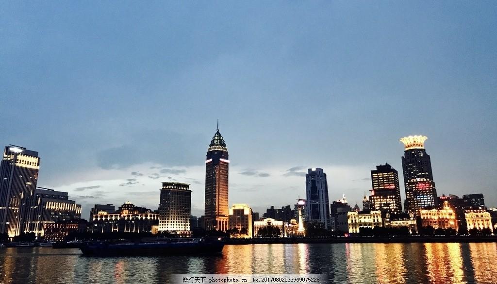 上海外滩夜景 黄浦江 摄影 国内旅游