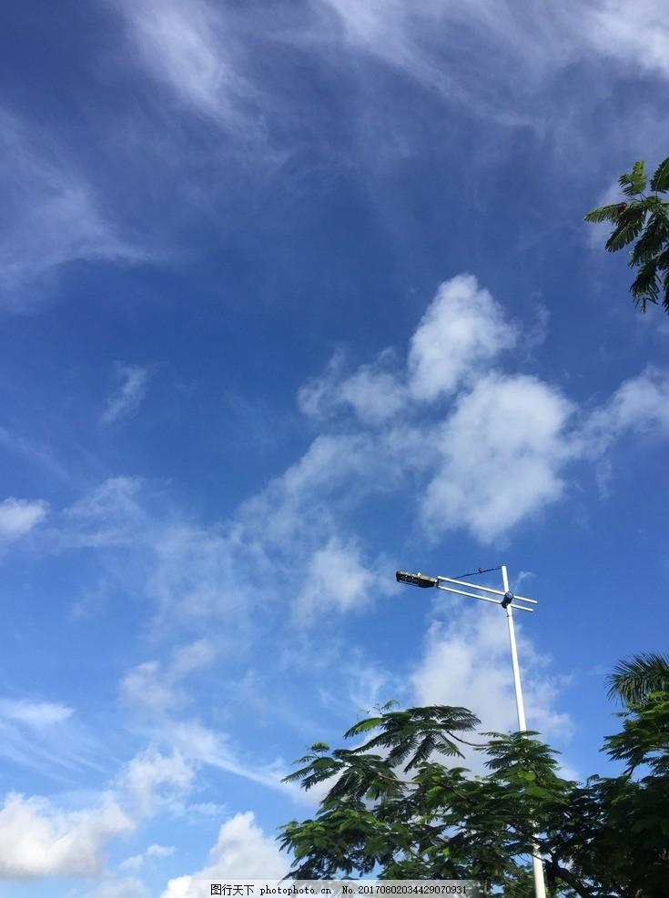 蓝天 白云 流云 晴天 天气 天空 空中 云朵 蔚蓝的天空 云层 风景