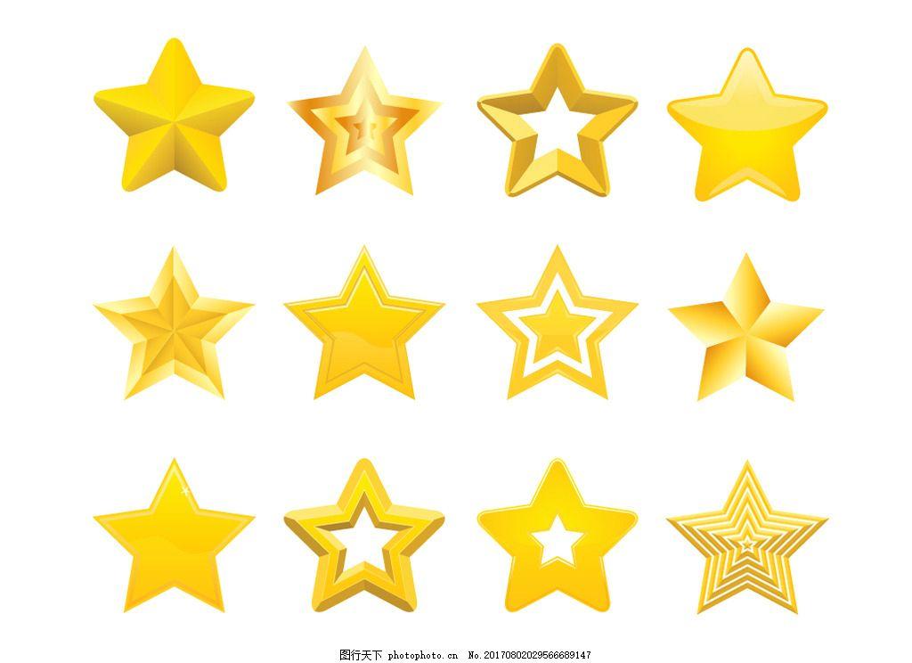 金星 几何图案 立体五角星 金色五角星 金黄色五角星 星星 矢量素材