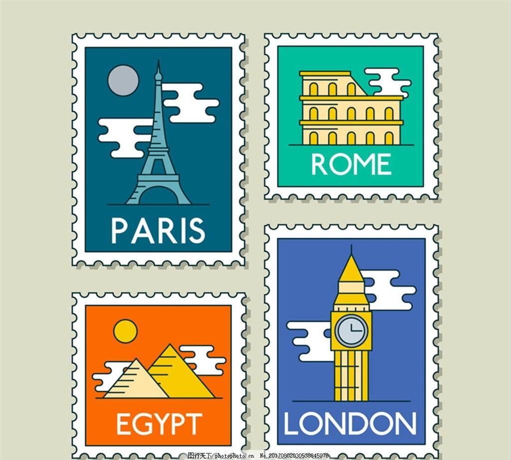 邮票 标签标贴 复古邮票 旅游不干胶 印章 手绘邮票 花卉邮票
