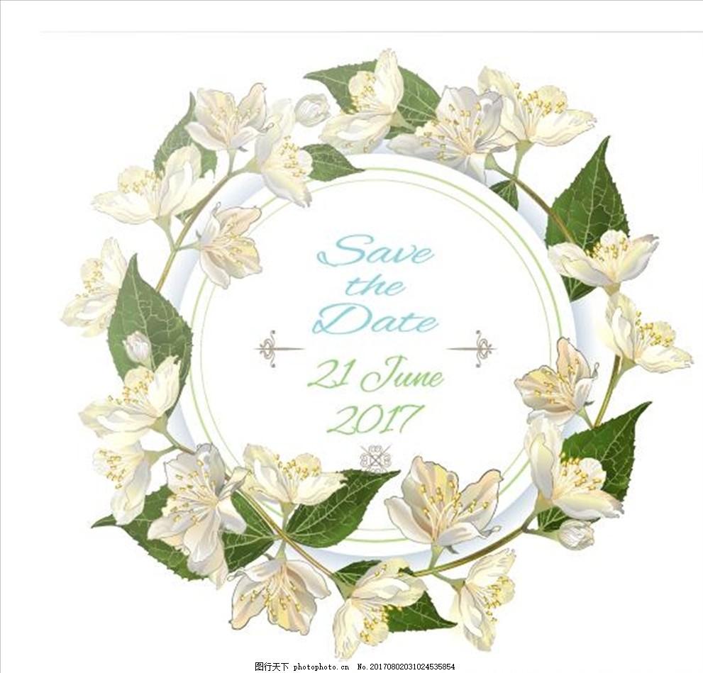 花海报 手绘花卉 花卉 鼠绘花 线条花 手绘线条花 鼠绘线条花 花线条