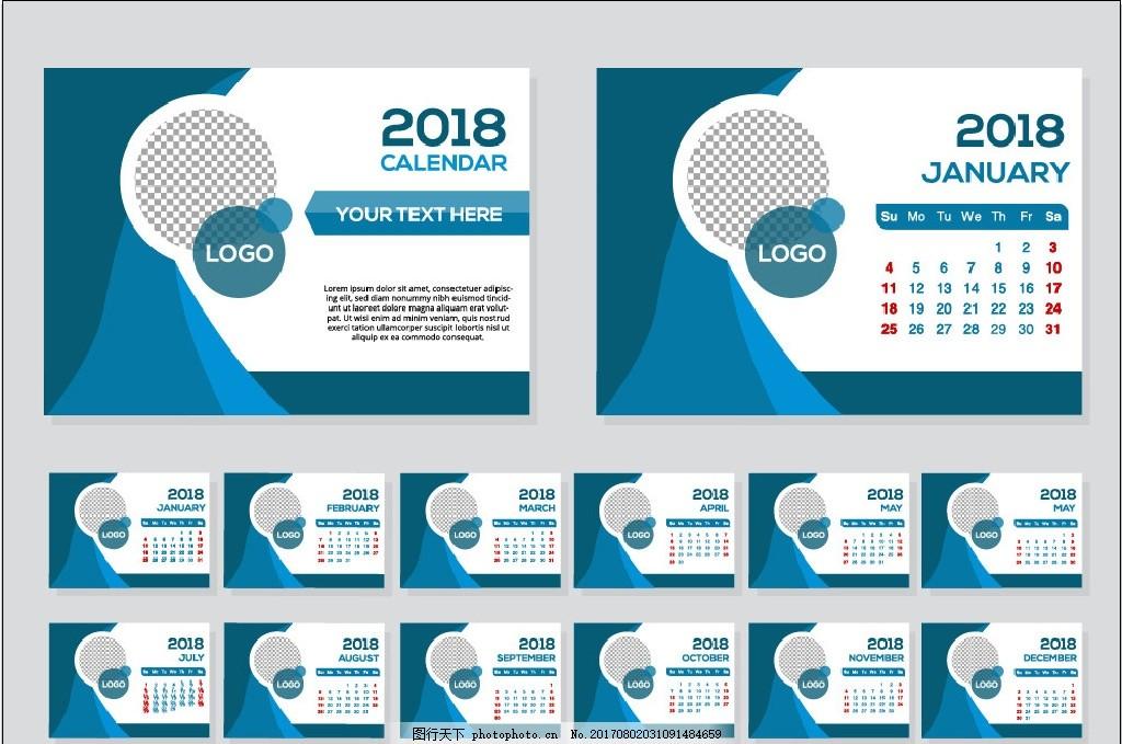 2018年年历 年历 台历 2018年 新年 2018年新年素材 设计 广告设计图片