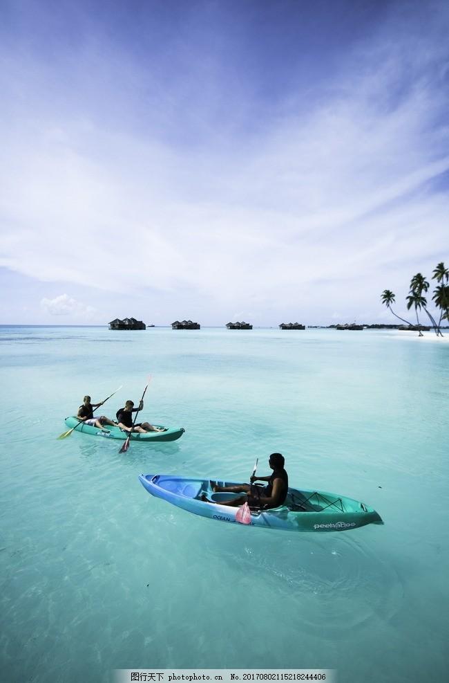 马尔代夫吉利岛 水上运动 水上漂游 皮划艇 豪华别墅 水上奢华体验 度