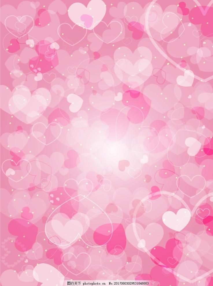 心形背景 情人节素材 情人节海报 浪漫情人节 情人节背景 情人节贺卡