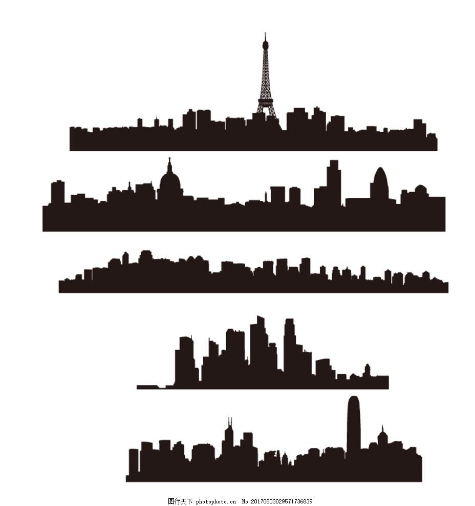 城市剪影 城市矢量 各地名胜 扁平化 立体建筑 时尚元素 现代
