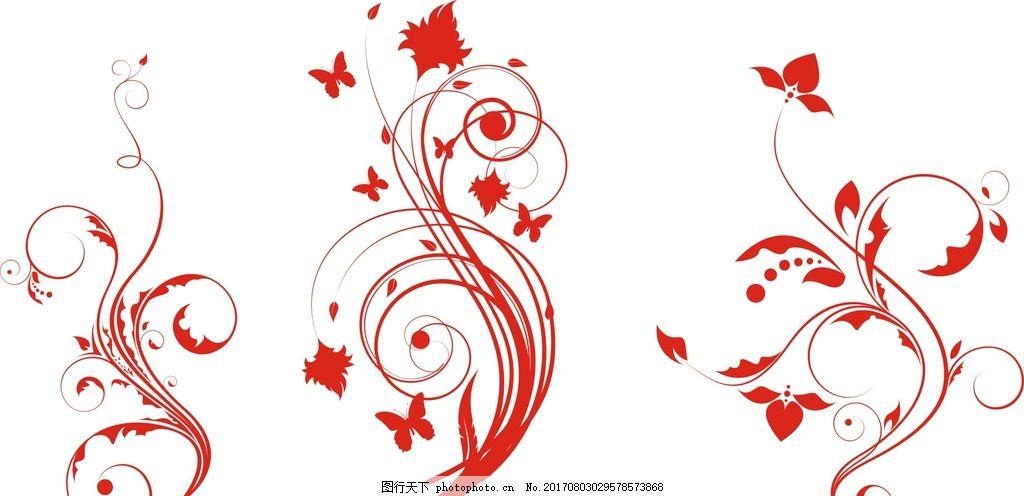 花纹 古典 花边 清新花纹 欧式 古典花边 时尚 花纹花边 黑白花纹