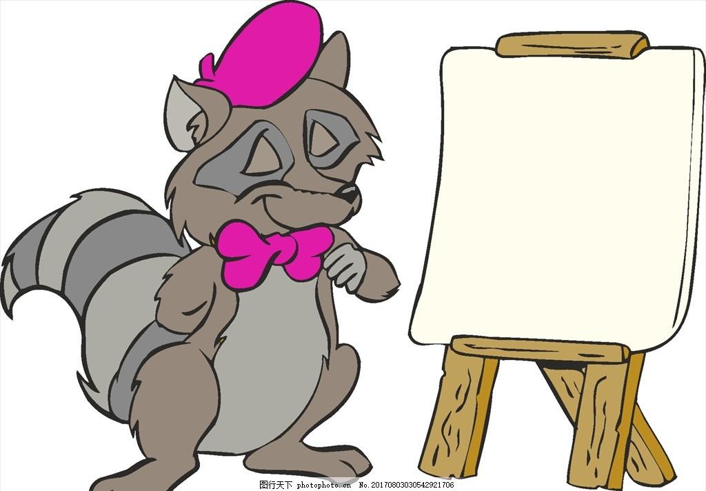 卡通动物 手绘动物 可爱 幼儿园素材 矢量动物