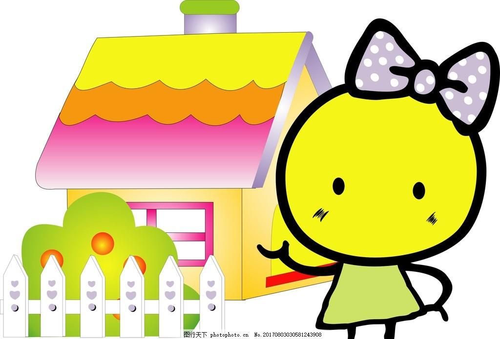 简笔儿童画 卡通儿童 可爱 简笔 手绘儿童 幼儿园素材 卡通儿童 设计