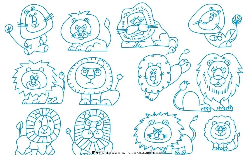 狮子简笔画 动物简笔画 狮子矢量图 卡通狮子 小狮子 简图图片
