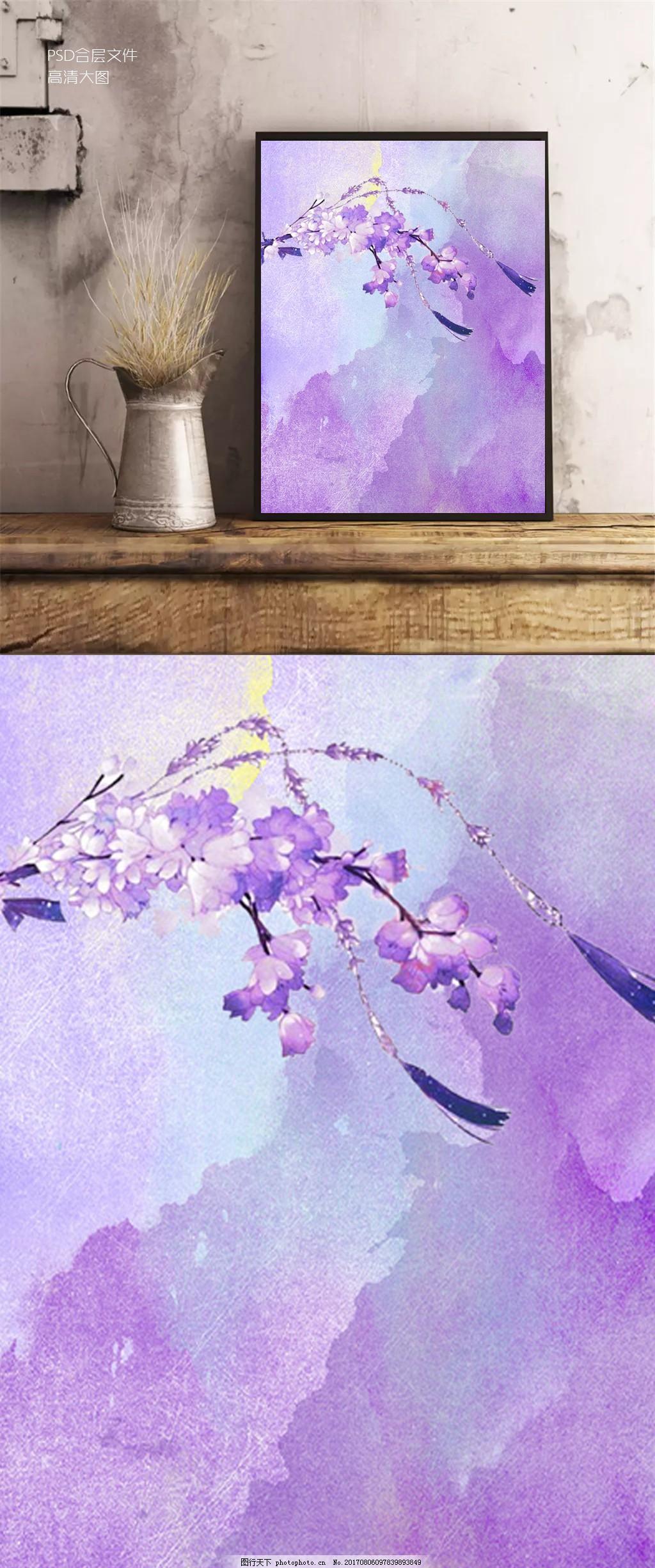 紫色古风手绘花枝简约装饰画