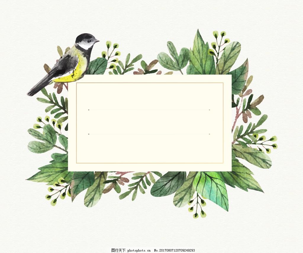 矢量文艺清新手绘水彩小鸟树叶边框背景
