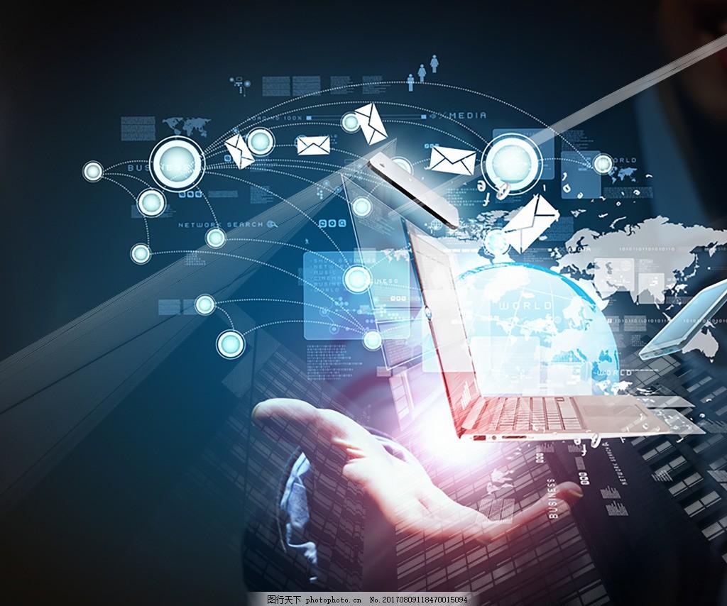 教育科技创意背景 学习 创造 灯泡 想法 合成 抽象 科技感 科技风