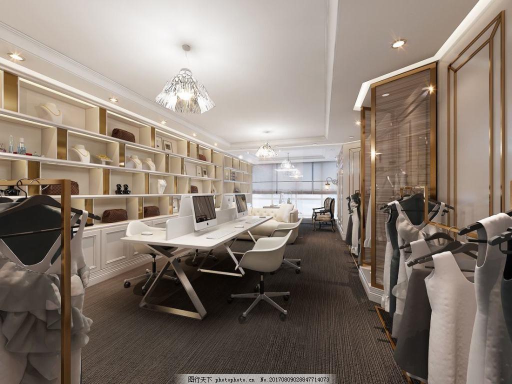 现代简约风格空间服装设计工作室效果图设计