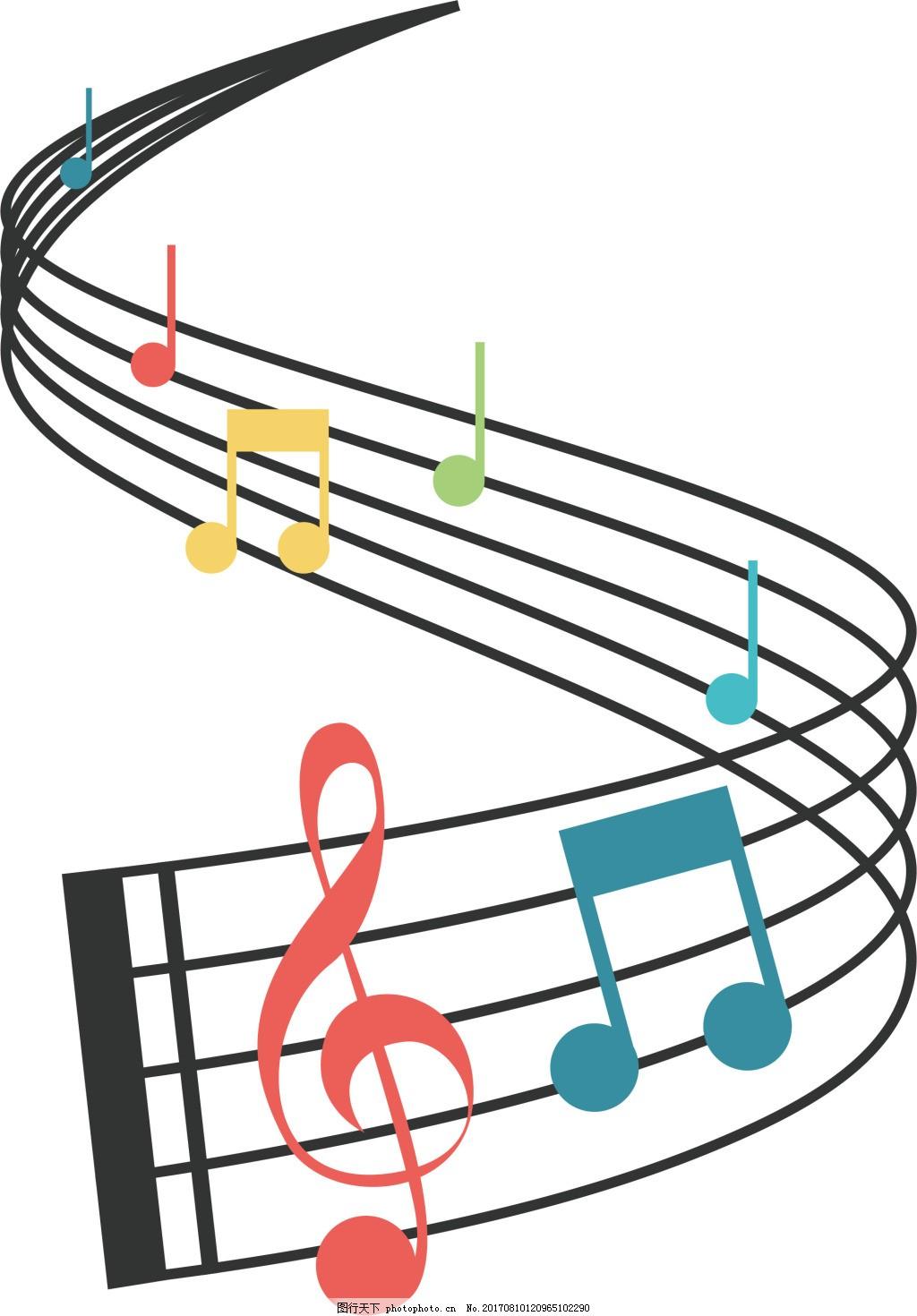 手绘线条音符元素