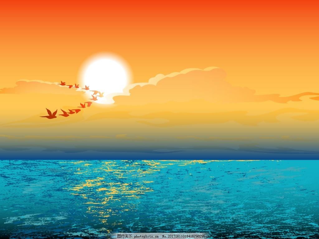 美丽的海面风景插画 太阳 海鸥 大海 大自然 夕阳