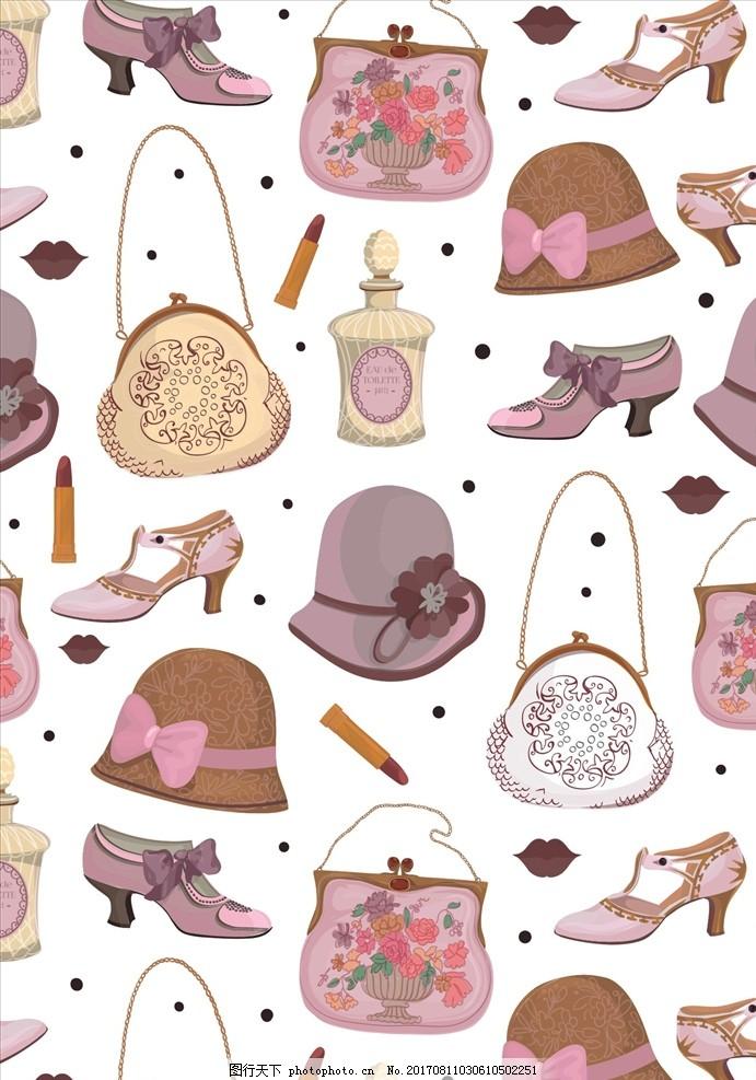 面料印花图案 女装设计 包包 鞋子 帽子 高跟鞋 简约 口红 复古