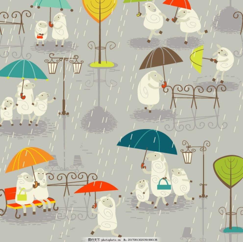 卡通小羊 卡通动物 可爱小羊 卡通画 卡通图案 卡通动物花纹 可爱卡通