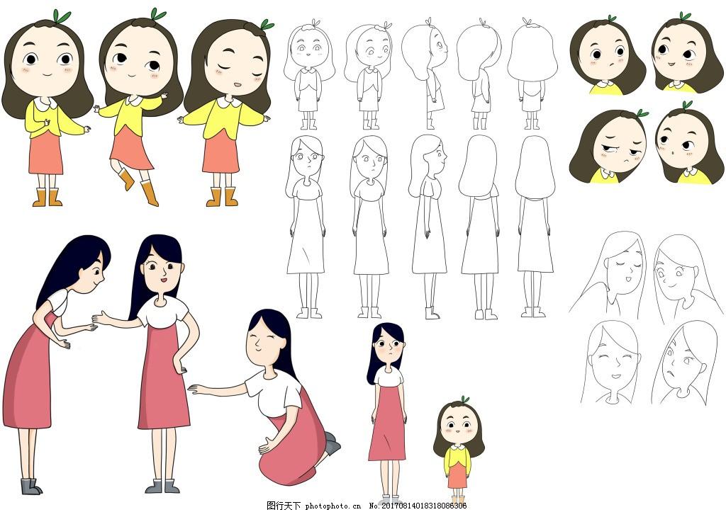 动漫人物五视图图片_卡通人物五视图图片_动漫人物_动漫卡通_图行天下图库
