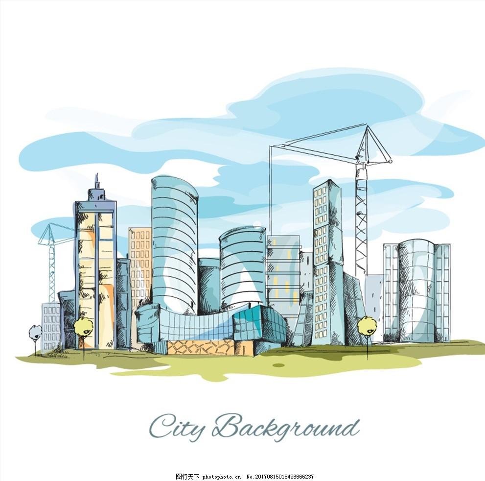 手绘现代城市建筑矢量素材 高楼大厦 彩色建筑 素描 水彩 绘画