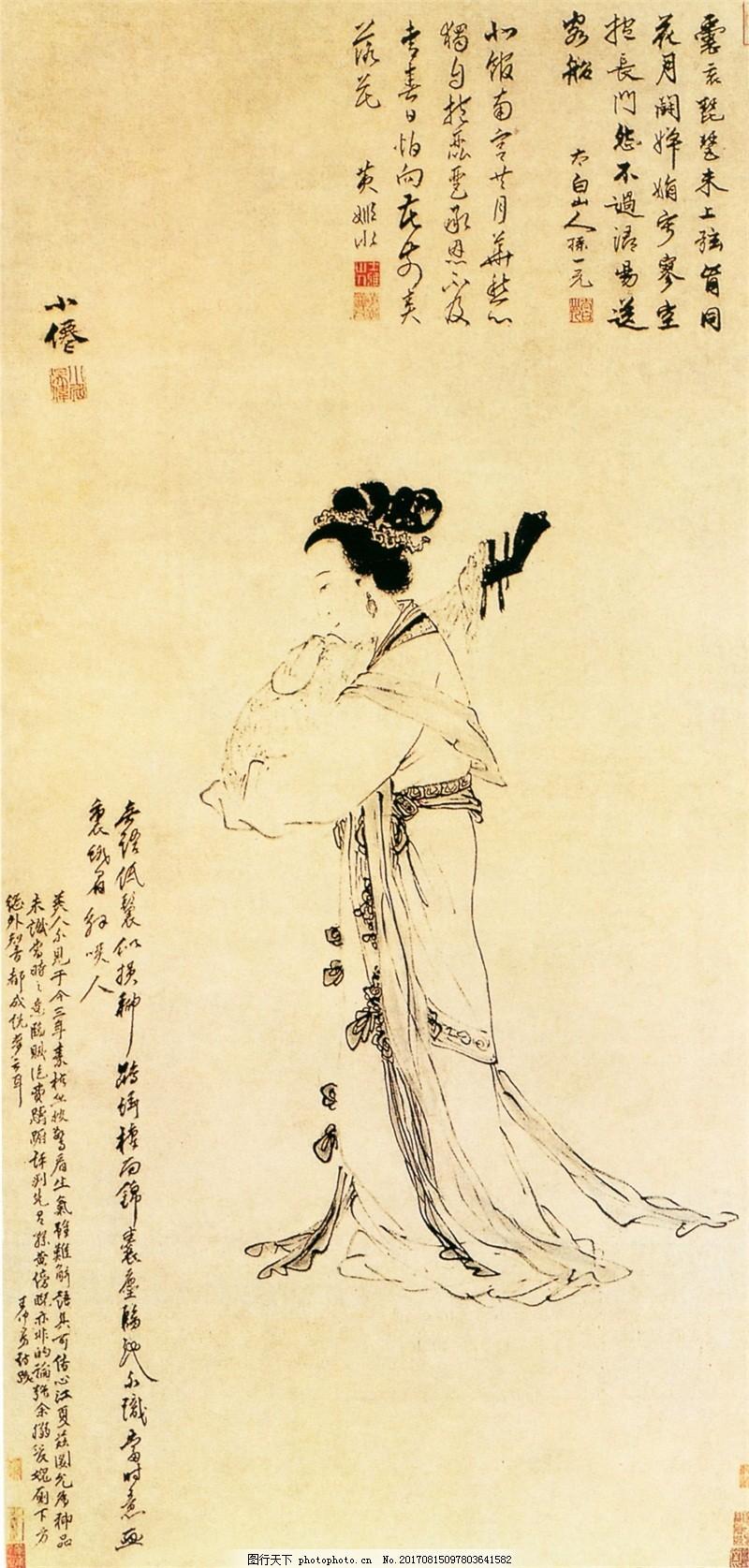 古典优雅美女水墨画 背景墙 挂画 贴图 壁纸 墙纸