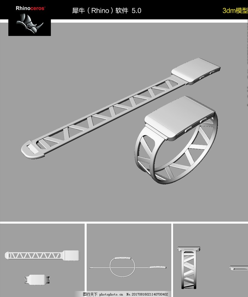 雨棚3d模型_智能手表手环图片_3D作品设计_3D设计_图行天下图库