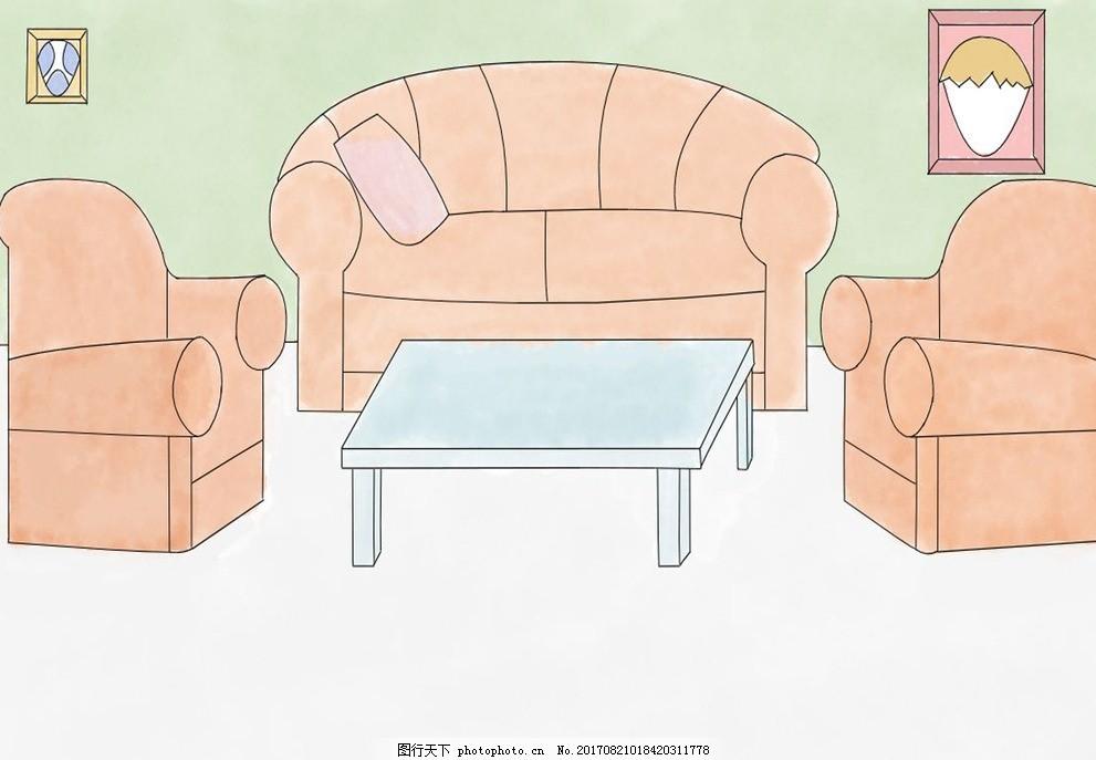 室内家具 动画 场景 家庭 客厅 室内场景 动漫动画